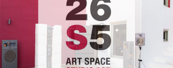 Art Space S265 \ Paros - Studio265 News