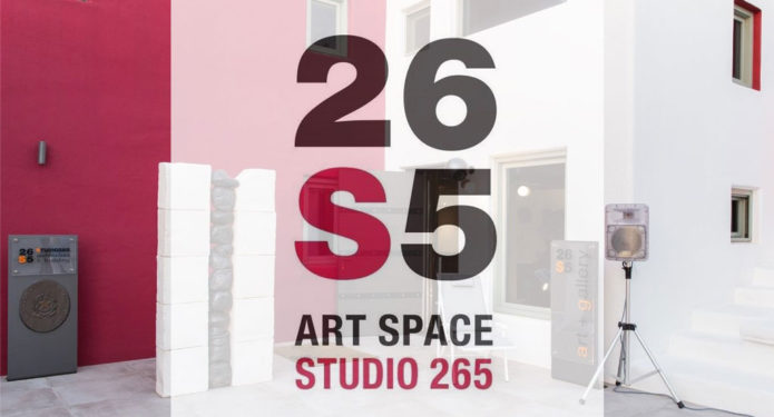 Art Space S265 \ Paros